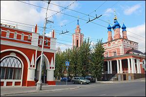 Kaluga, Russland | Sprachaufenthalt und Reisen